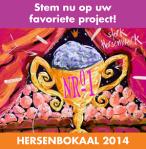 hersenbokaal 2014