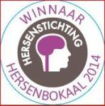 hersenbokaal stickerl